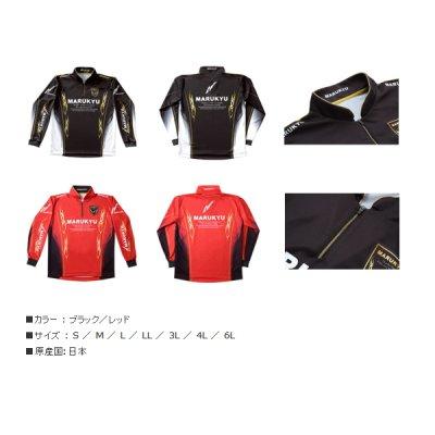 画像2: ≪'20年6月新商品!≫ マルキュー ハイエンドジップアップシャツ01 ブラック 6Lサイズ [6月発売予定/ご予約受付中]
