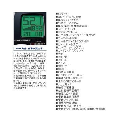 画像4: ≪'20年7月新商品!≫ シマノ '20 ビーストマスター 1000EJ [7月発売予定/ご予約受付中] 【小型商品】