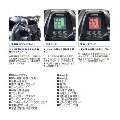 画像3: ≪'20年7月新商品!≫ シマノ '20 フォースマスター 6000 [7月発売予定/ご予約受付中] 【小型商品】
