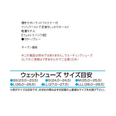 画像2: 阪神素地 フェルトスパイクシューズ ハイカットモデル[フェルトスパイク底] FX-902 グレー Sサイズ