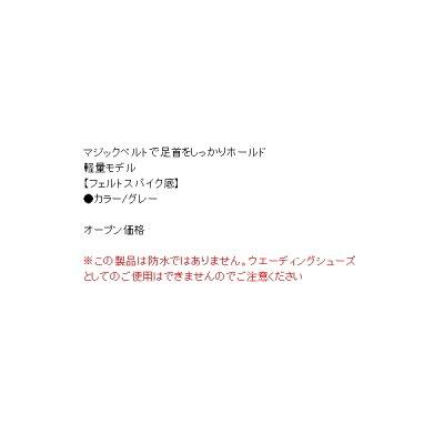 画像2: 阪神素地 フェルトスパイクシューズ ハイカットモデル[フェルトスパイク底] FX-912 グレー Mサイズ