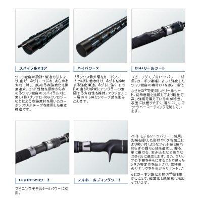 画像3: ≪'20年8月新商品!≫ シマノ '20 ゲームタイプ J B56-7 〔仕舞寸法 104.8cm〕 【保証書付き】 [8月発売予定/ご予約受付中]