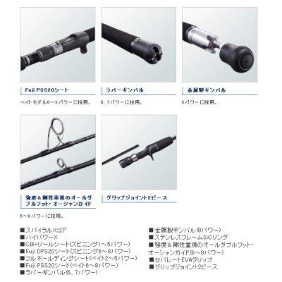 画像4: ≪'20年8月新商品!≫ シマノ '20 ゲームタイプ J B56-7 〔仕舞寸法 104.8cm〕 【保証書付き】 [8月発売予定/ご予約受付中]