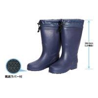 阪神素地 EVA長靴 HM-9048 ネイビー Lサイズ