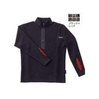≪'20年10月新商品!≫ がまかつ アノラックジップシャツ GM-3653 ブラック×レッド Sサイズ [10月発売予定/ご予約受付中]
