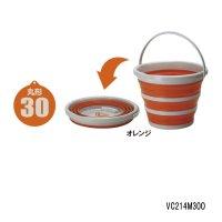 ≪'21年3月新商品!≫ PROX 折りたたみハイブリッドバケツ30 VC214M30O オレンジ 30