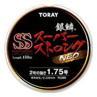 東レ  銀鱗 スーパーストロング NEO 150m 1.5号