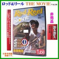 送料無料 (非売品 販促品) DVD ロッド&リール vol.38 ビッグワンゲームネクスト (ゆうメール発送)