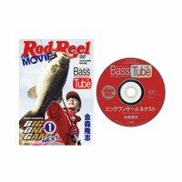 送料無料 (非売品 販促品) DVD ロッド&リール vol.42 ビッグワンゲームネクスト (ゆうメール発送)
