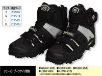 阪神素地 スパイクシューズ/ TS-903/ 黒 LLサイズ