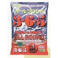 ★ヒロキュー★約10%引【オールラウンド 3・6・5(14個入り)】 5880