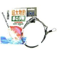 吉見製作所  【夢の天秤 超大物釣】 TL1000-1.8   Mサイズ