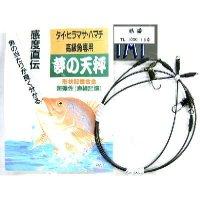吉見製作所 【夢の天秤 タイ・ヒラマサ・ハマチ高級鮮魚用】TL-1000-1.5  100cm