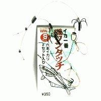 カツイチ イカ一番 磯ワンタッチ 六本イカリ S